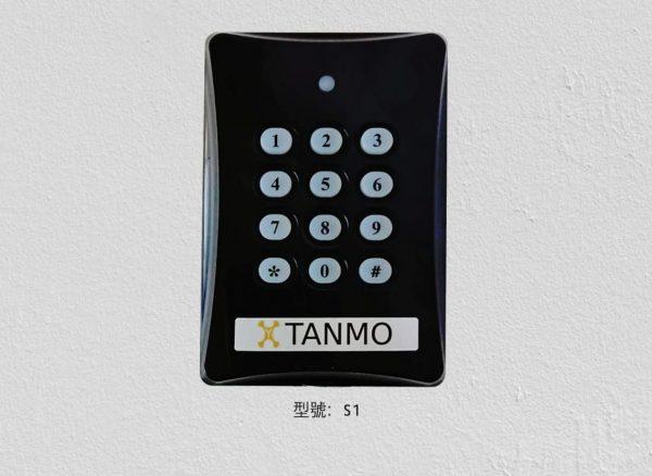 TANMO-WiFi-S1-access-control