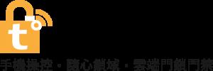 TANMO Logo